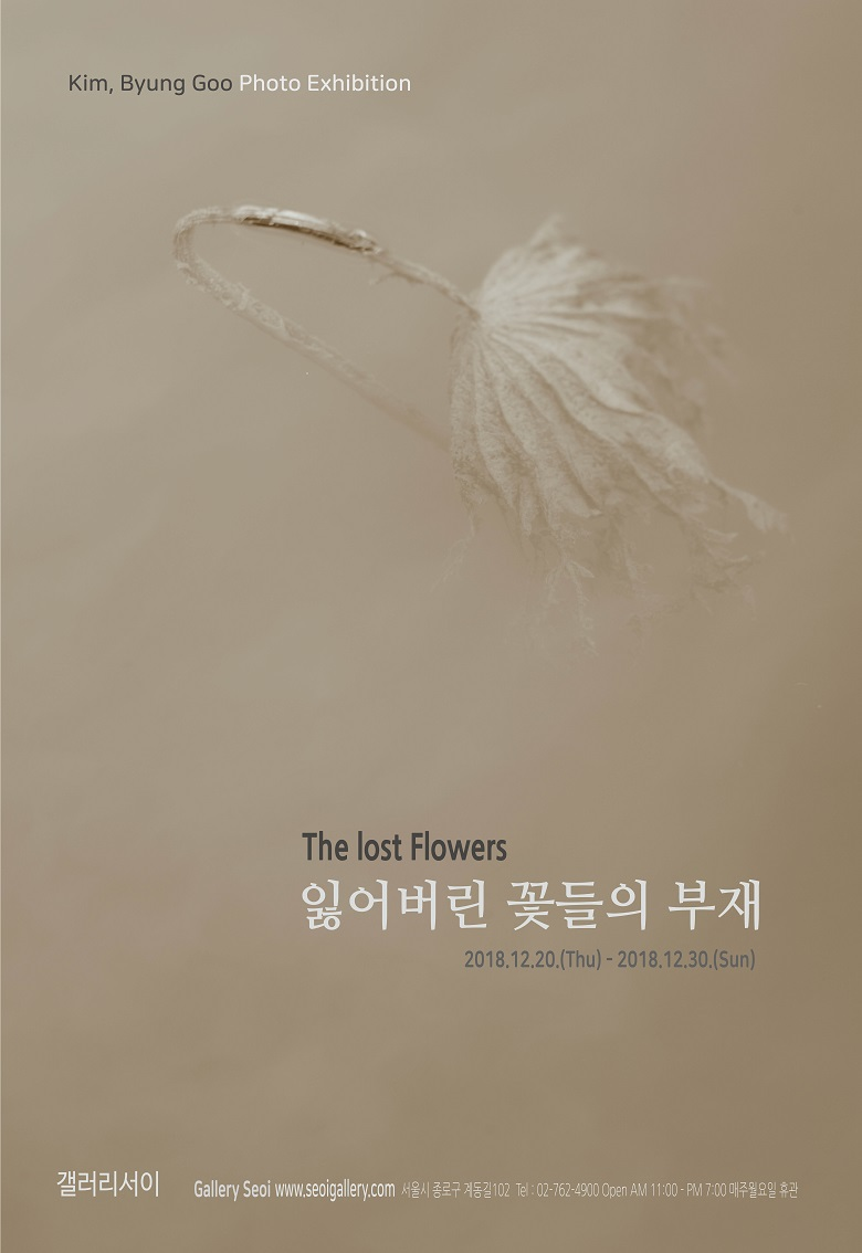 김병구-포스터3-1.jpg